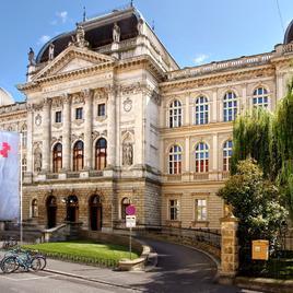 Грацский технический университет