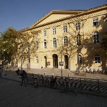 Венский Университет музыки и исполнительного искусства
