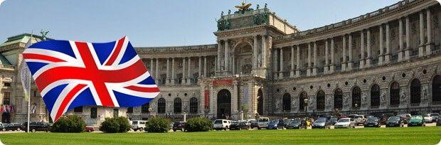 Учеба в Австрии на английском